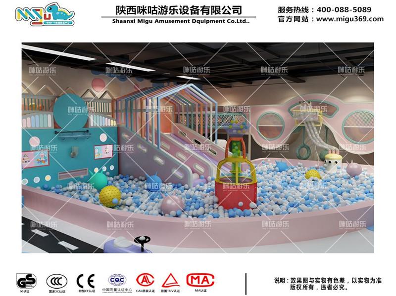 百万球池 【淘气堡】百万球池 游乐设备第1张