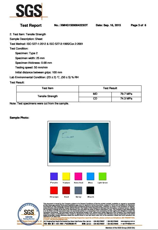 产品检测报告.jpg 产品检测报告 资质证书