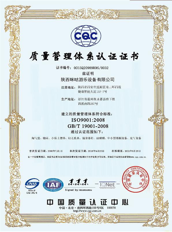 荣誉证书1.png 荣誉证书 资质证书