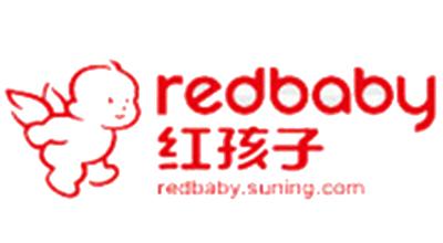 f17352973dea979fa6d2b858c0dde176.png 红孩子 合作品牌