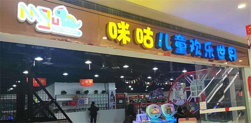 汉中西乡店