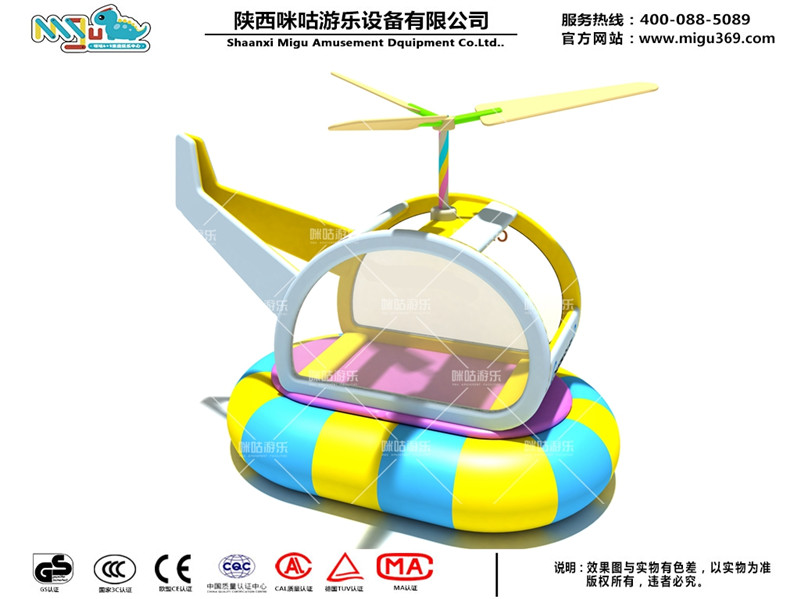 直升飞机.jpg 直升飞机 【软体电动 / 单品类】