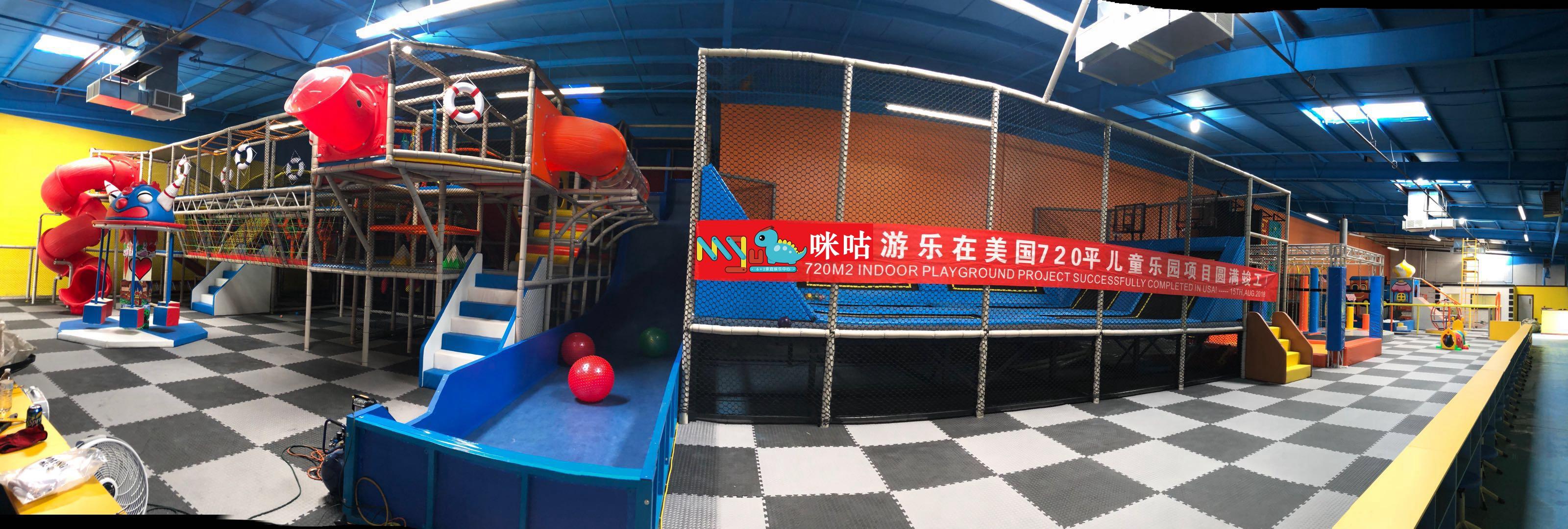 咪咕游乐-美国项目.jpg 陕西小型的室内儿童乐园需要多少钱? 加盟资讯 游乐设备第4张