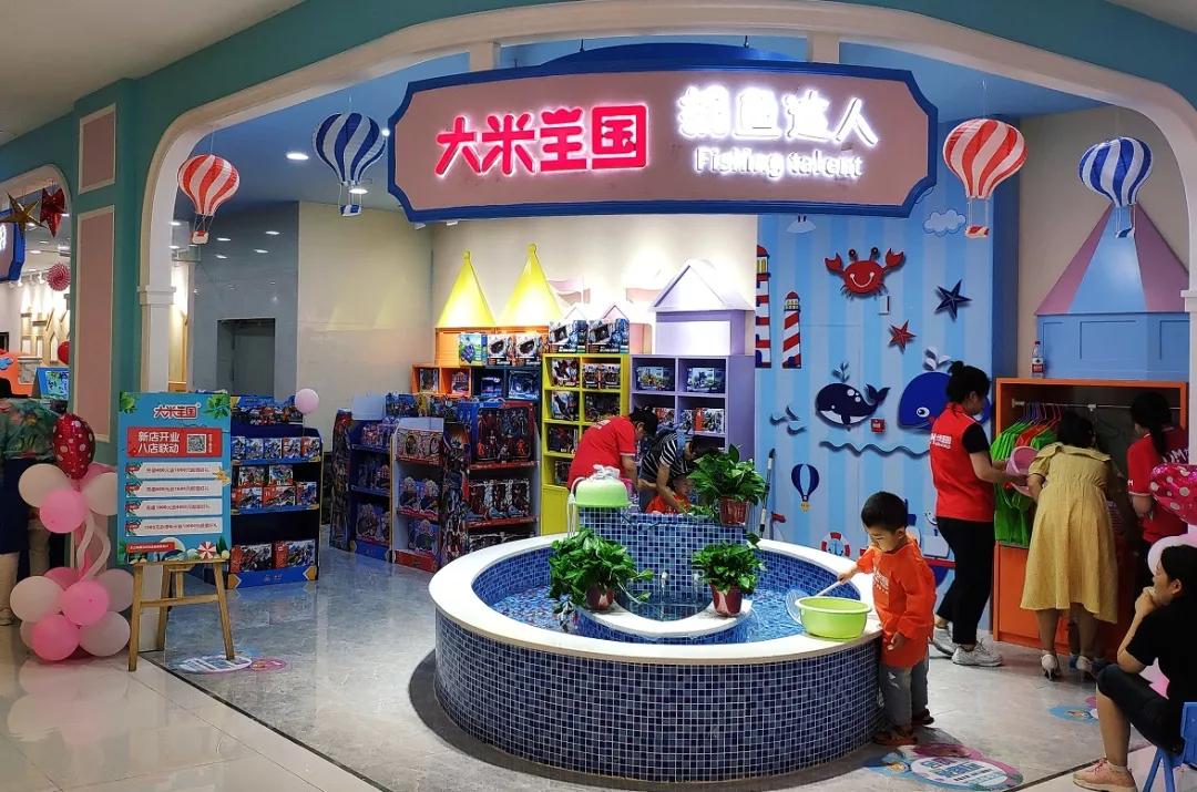 吴忠儿童乐园受欢迎吗? 加盟资讯 游乐设备第2张