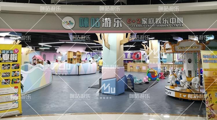 微信图片_20200429155855.jpg 大同儿童乐园厂家 加盟资讯 游乐设备第4张