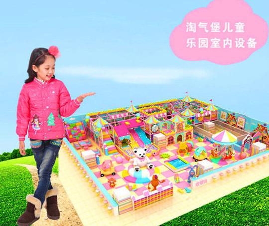 image.png 阳泉大型儿童乐园设备怎么选择? 加盟资讯 游乐设备第2张