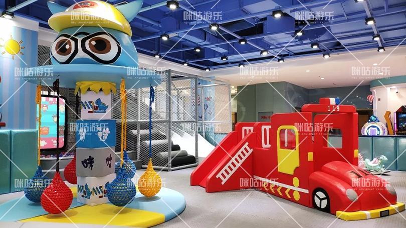 微信图片_20200429155949.jpg 10万元可以开儿童乐园吗?费用如何安排? 加盟资讯 游乐设备第1张
