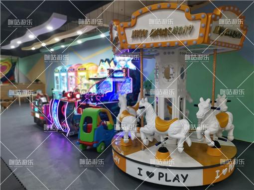 微信图片_20200429155907.jpg 开一家亲子乐园的前景怎么样?好赚吗? 加盟资讯 游乐设备第3张