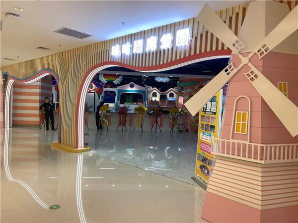 微信图片_20201120102754.jpg 如何管理儿童乐园?这几点可能对你有启发! 加盟资讯 游乐设备第2张